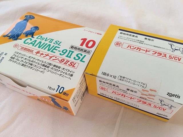 キャナイン-9 バンガード®プラス 5/CV